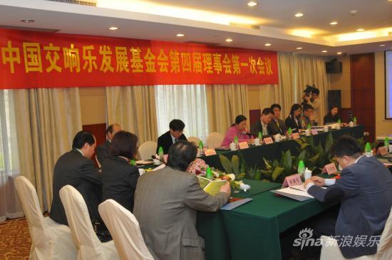 2010中国交响乐峰会探讨交响乐团职业化进程