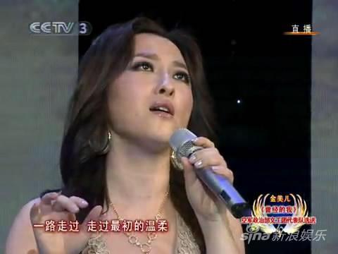 韩红青歌赛成焦点金美儿马海生引争议(图)