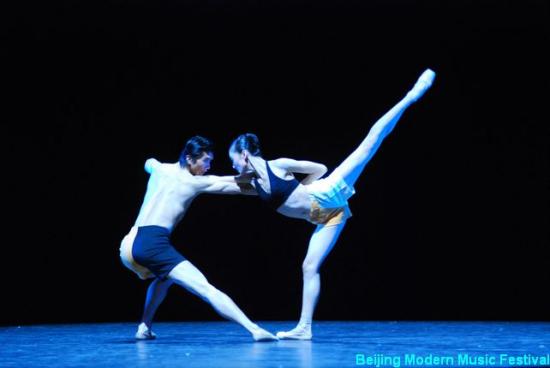 2010北京现代音乐节现代音乐与芭蕾