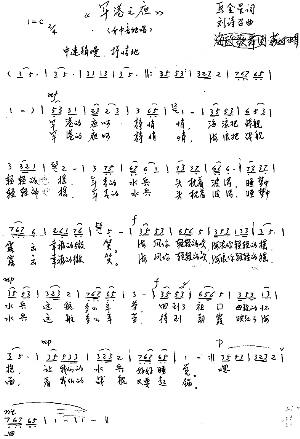 """""""梦回1980""""朱明瑛程琳等30年后聚首(图)(4)"""