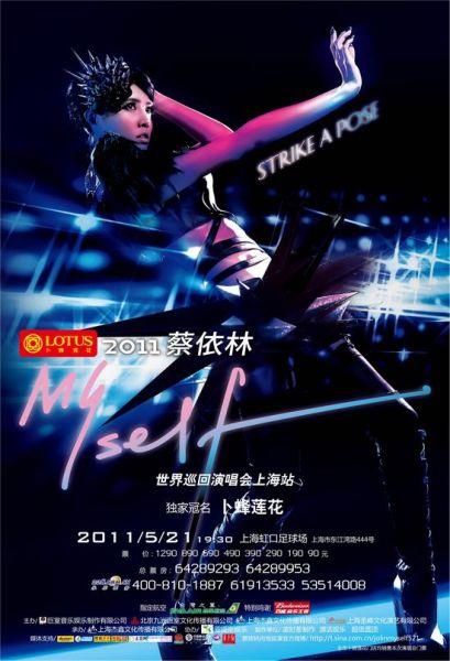 蔡依林上海演唱会海报