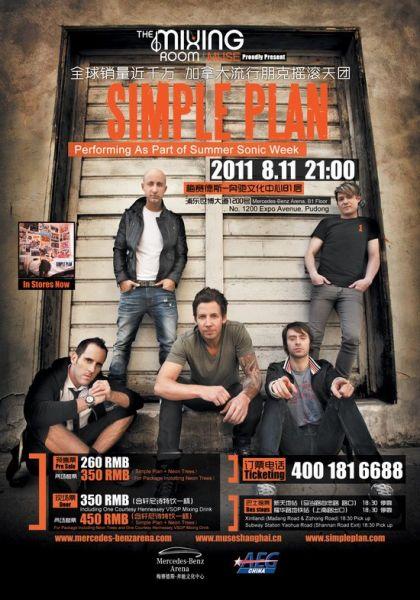 Simple Plan演出海报