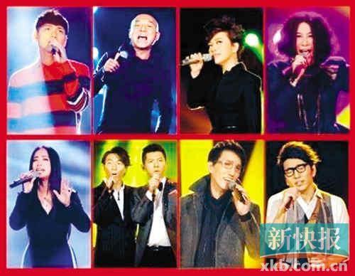 《我是歌手》明星阵容