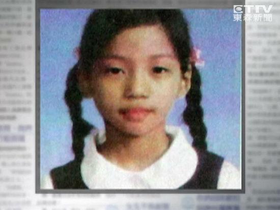 李靓蕾被翻出小学照片