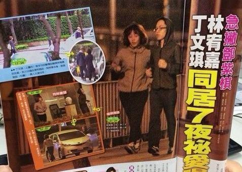 林宥嘉与丁文琪深夜一起跑步