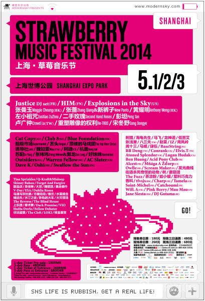 杭州读书节手绘海报