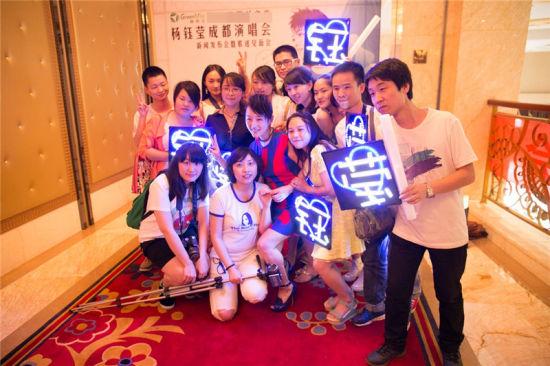 杨钰莹成都演唱会将首次尝试摇滚风_音乐新闻
