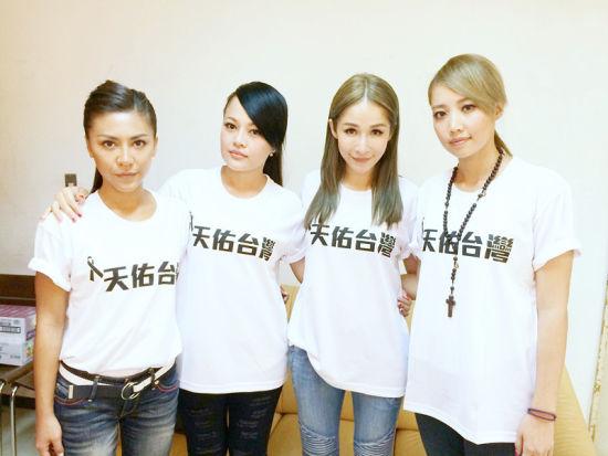 (左起)艾怡良、萧亚轩、A-Lin齐聚,呼吁各界踊跃献出爱心