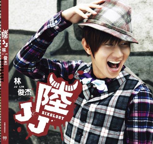 专辑:林俊杰《JJ陆》