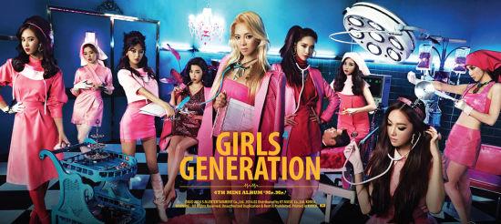 少女时代获福布斯韩国名人排行榜首位