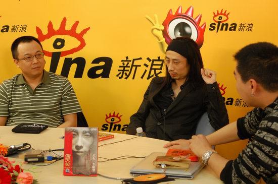 图文:谢天笑卢中强做客新浪--畅聊全新专辑