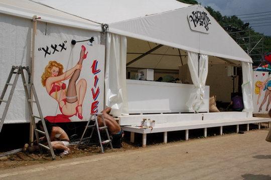图文:富士音乐节之设施篇--晚上可以来这里