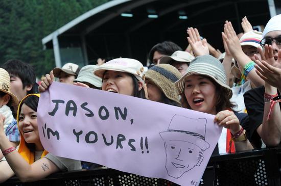 图文:富士音乐节第三天--JasonMraz歌迷