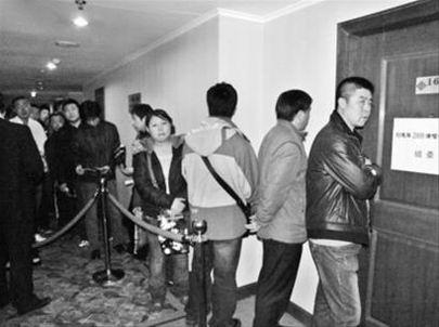 刘德华沈阳演唱会门票卖疯了(组图)