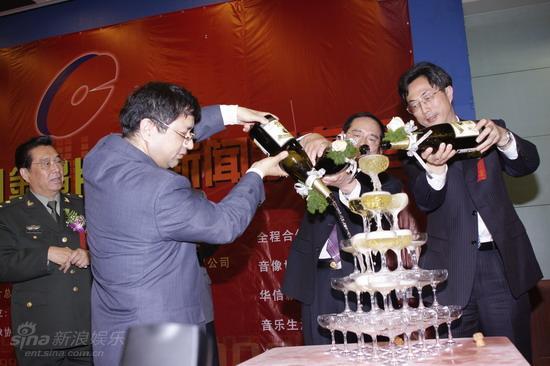 图文:第七届金唱片奖启动--开香槟表示庆祝