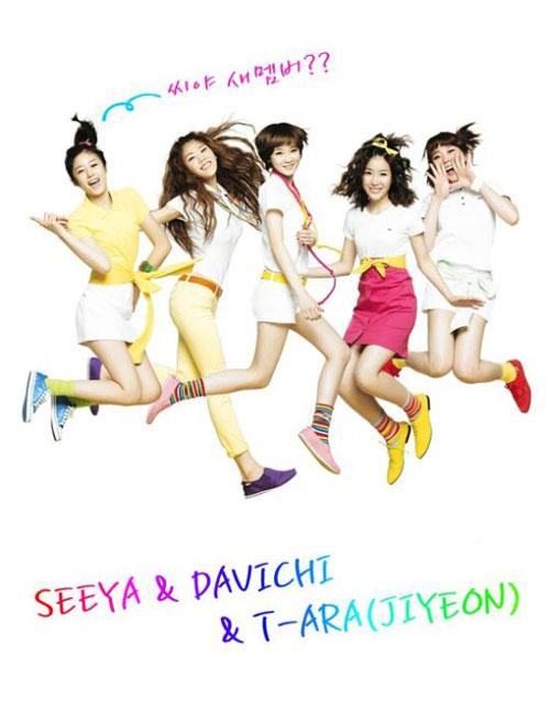 韩国组图竞争组合激烈2NE1和T-ara遭pk(初中女子女生什么是图片