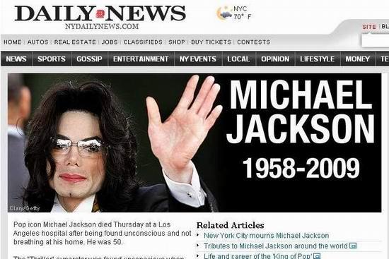 图文:各大媒体报道杰克逊逝世--纽约每日新闻