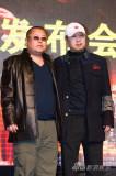 崔健将办新年音乐会摇滚混搭交响空前绝后(图)
