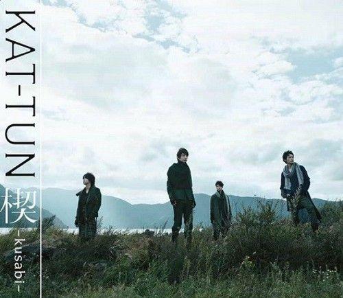 KAT-TUN新专辑公信榜夺冠人气不可动摇