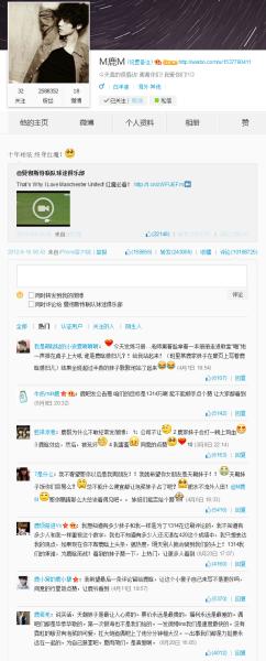 粉丝们给鹿晗的上千万条留言