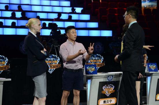 李小鹏携带全家出现在厦门参与《吉尼斯中国之夜》