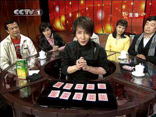 往年春晚上的魔术师刘谦