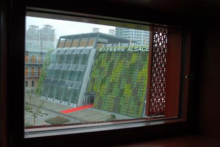 """透过""""汉堡之家""""的节能窗,看见法国阿尔萨斯案例馆的水幕与绿墙"""