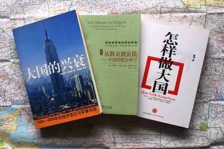 推荐三本书