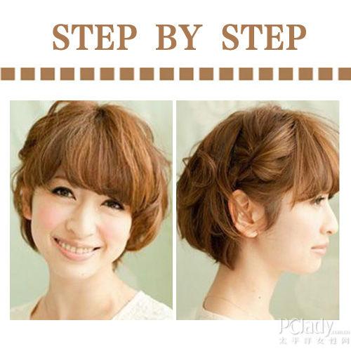 圆脸必学5款短发辫子头 修脸型好过ps|短发|发型|编发
