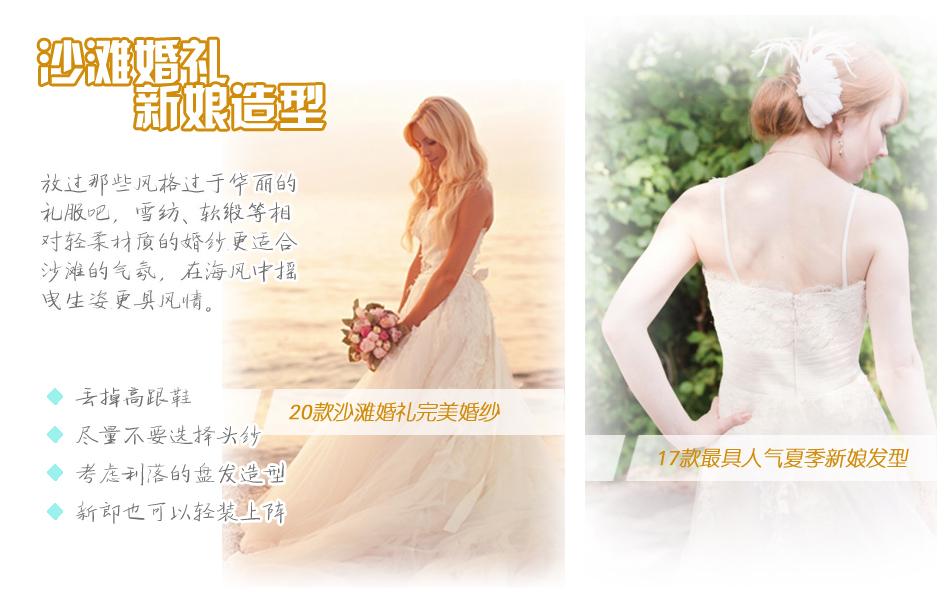 http://i0.sinaimg.cn/fashion/2013/0829/U6626P1503DT20130829103902.jpg