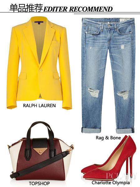 黄色西装搭配单品