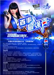 2013中国时尚大典_新浪时尚_新浪网