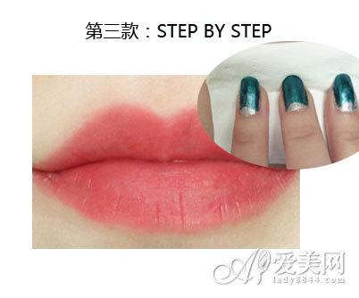 step  :用纸巾盖住嘴唇,按去多余颜色和油分,使之变得哑光.