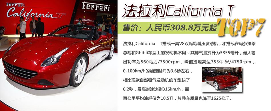 售价过亿 北京车展天价豪车盘点_新浪时尚_新浪网
