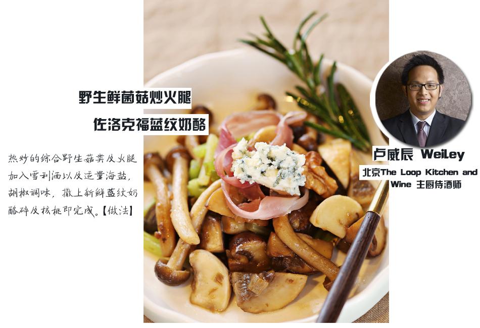 http://i0.sinaimg.cn/fashion/2014/1202/U6626P1503DT20141202153129.jpg