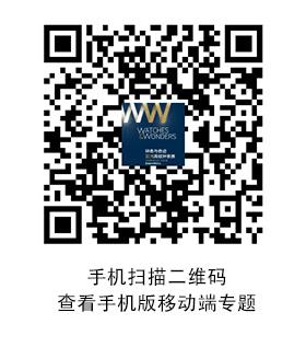 2015香港表展移动版_新浪时尚_新浪网