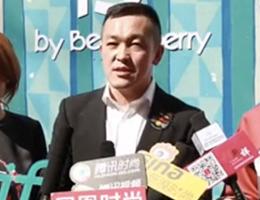 王玉涛谈B+Beautyberry 2016秋冬设计灵感