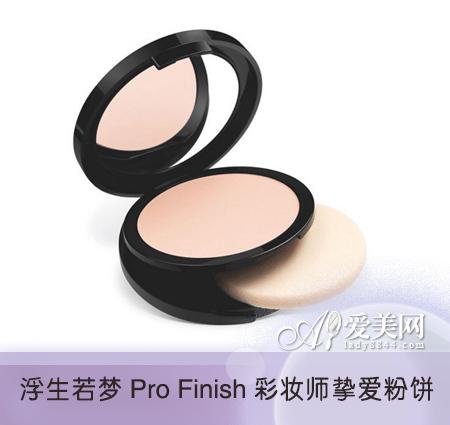 浮生若梦Pro Finish彩妆师挚爱粉饼