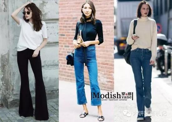【潮流单品】如何穿好时髦喇叭裤?修饰腿型穿出逆天大长腿。 - Modish饼 - Modish饼s STYLE BLOG