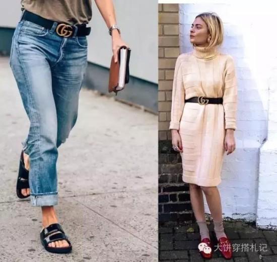 【穿搭法则】用好腰带对全部,时装精最爱用的5款腰带你知道吗? - Modish饼 - Modish饼s STYLE BLOG
