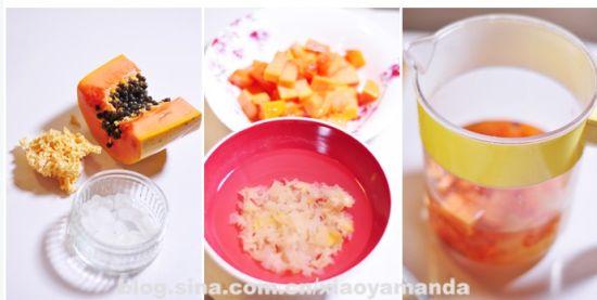 木瓜银耳汁做法
