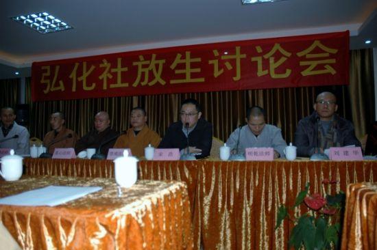 苏州弘化社地址_苏州弘化社圆满举行2013年各地结缘点座谈会
