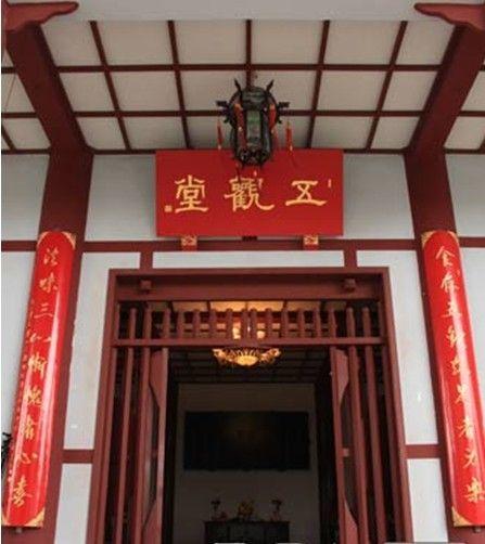 四川尼众佛学院的五观堂