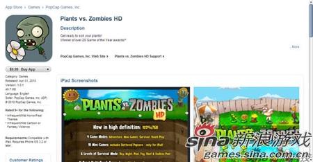 《植物大战僵尸》无论是僵尸游戏爱好者还是塔防类游戏的爱好者,你都会爱上它