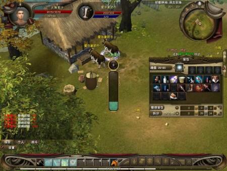 任务中的趣味元素能带给玩家惊喜