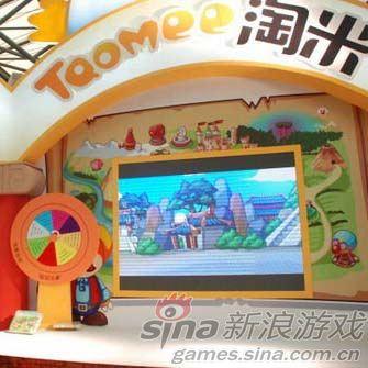 儿童乐园招牌图片