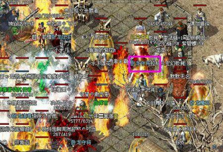 强大的卧龙守将,直奔土城,发动一波又一波的攻击。