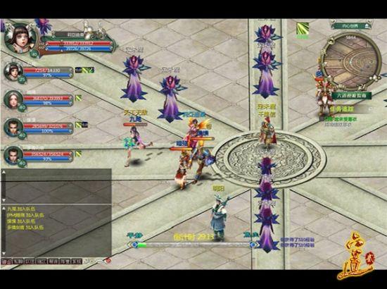 《六道Ⅱ》游戏截图