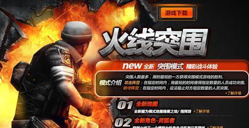 """完美.新角色""""灵狐者""""的娇媚登场,迷倒了万千男性玩家,超群的战"""