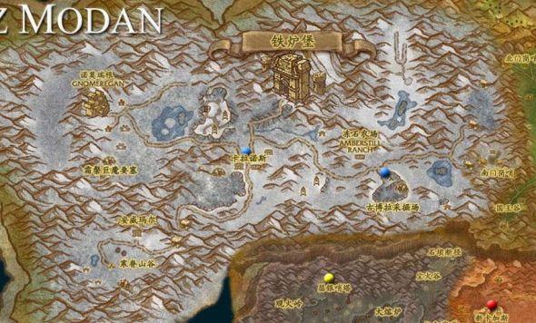 大灾变地图详细位置坐标-东部王国(2)